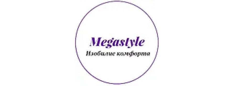 Megastyle