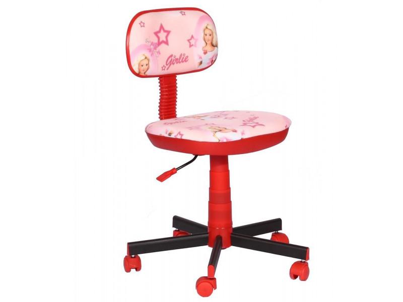 Крісло дитяче Кіндер Girlie (пластик червоний)