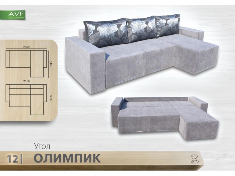 Кутовий диван Олімпік