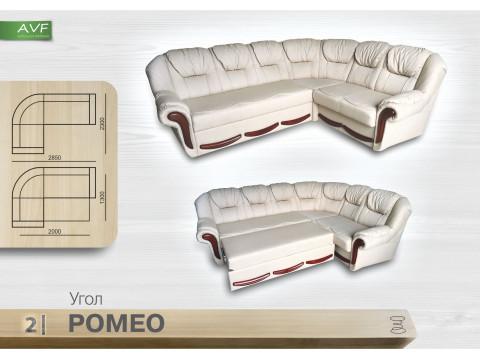 Кутовий диван Ромео