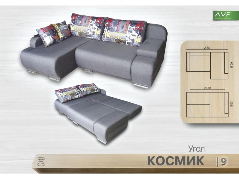 Кутовий диван Космік