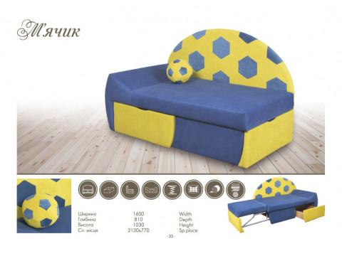 Дитячий диван м`ячик