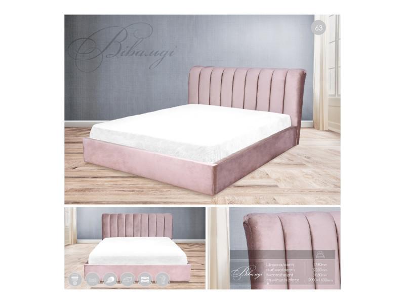 Ліжко Вівальді №1