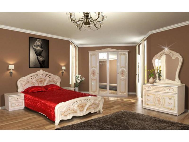 Ліжко Кармен Нова (Розпродаж)
