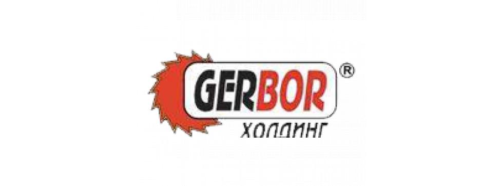 Гербор (БРВ)