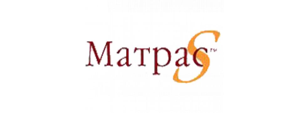 Матрас S