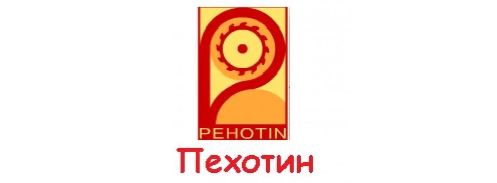 Пехотин