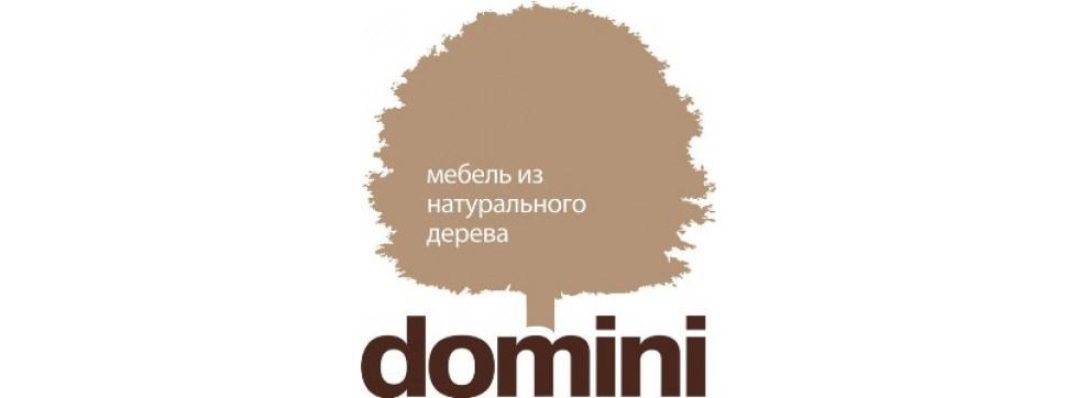 Домини