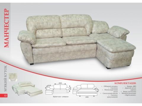 Угловой диван Манчестер