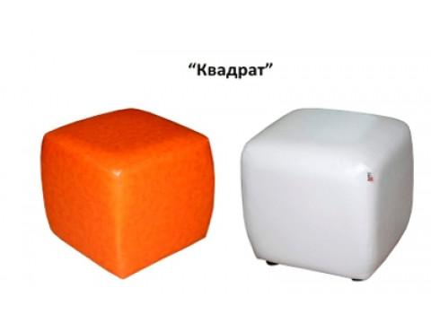 Пуф Квадрат