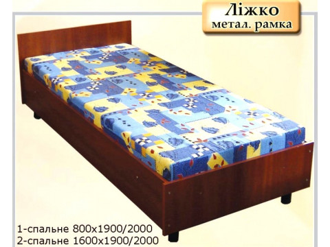 Кровать метал. рамка 800*1900 без матраса
