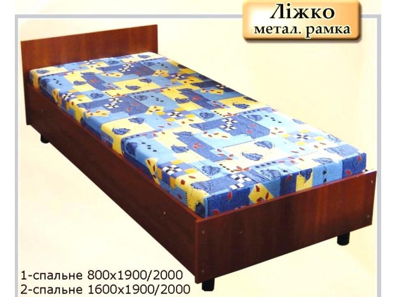 Ліжко метал. рамка (економ)