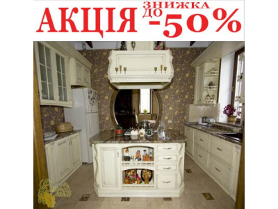 Кухня тип 1 (под заказ)