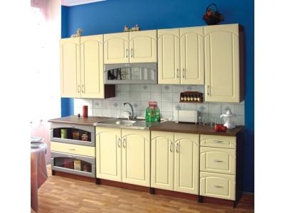 Кухня Ліра