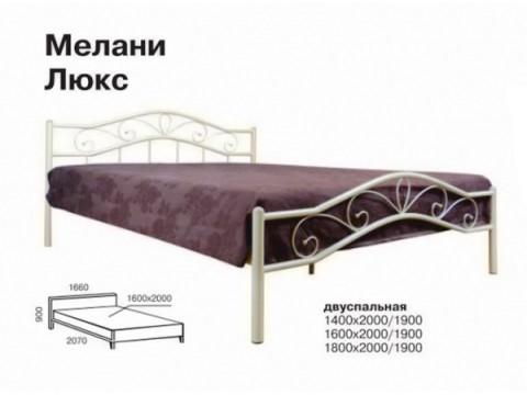 Кровать Мелани Люкс