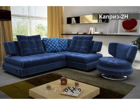 Угловой диван Каприз 2 Н