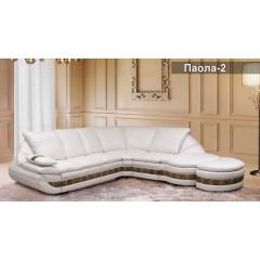Угловой диван Паола 2